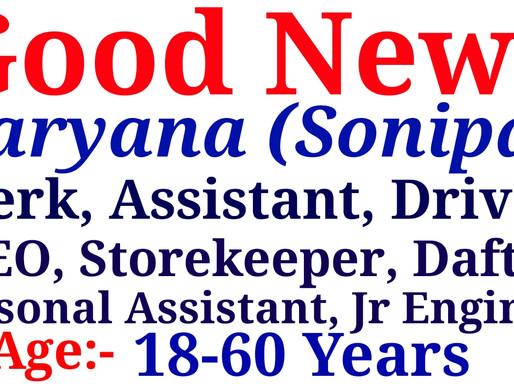 DR. B.R. AMBEDKAR NATIONAL LAW UNIVERSITY, SONEPAT, Clerk, Assistant,DEO,Storekeeper,Driver, Daftri