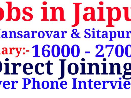 Private Jobs in Jaipur (Mansarovar & Sitapura) | Salary - 16000-27000 | Special Private Jobs India