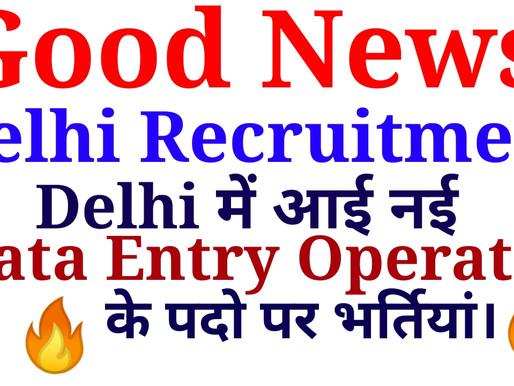 NSTFDC invites applications for recruitment of Multi Tasking Staff (MTS) in Delhi 2020-2021