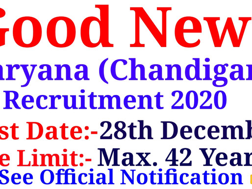HARYANA STATE COUNCIL FOR CHILD WELFARE CHANDIGARH | Peon cum Chowkidar | Specialnaukri