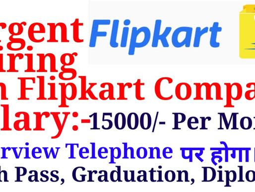 Flipkart Jobs | Jobs in Jaipur | Vacancy in Flipkart | Special Private Jobs in Jaipur