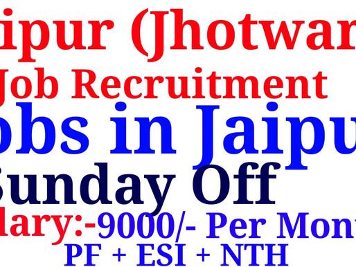 Delivery Executive Job in Jaipur (Jhotwara) | Private Jobs in Jaipur