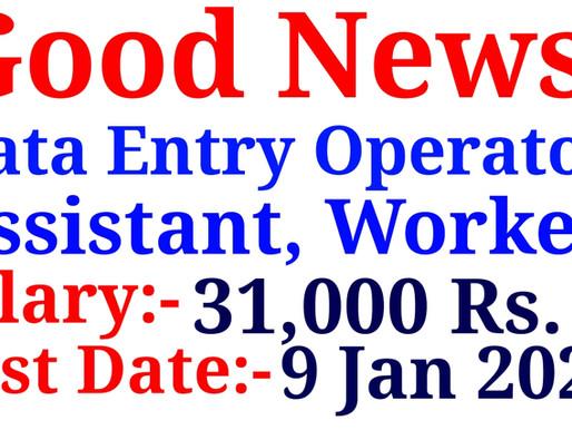 IHBAS Delhi Recruitment 2021| Data Entry Operator, Assistant, Project Coordinator, Area Coordinator