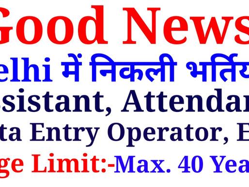 AIIMS Delhi Jobs Notification 2021 @Application FormDEO, Assistant, Lab Technician, Attendant