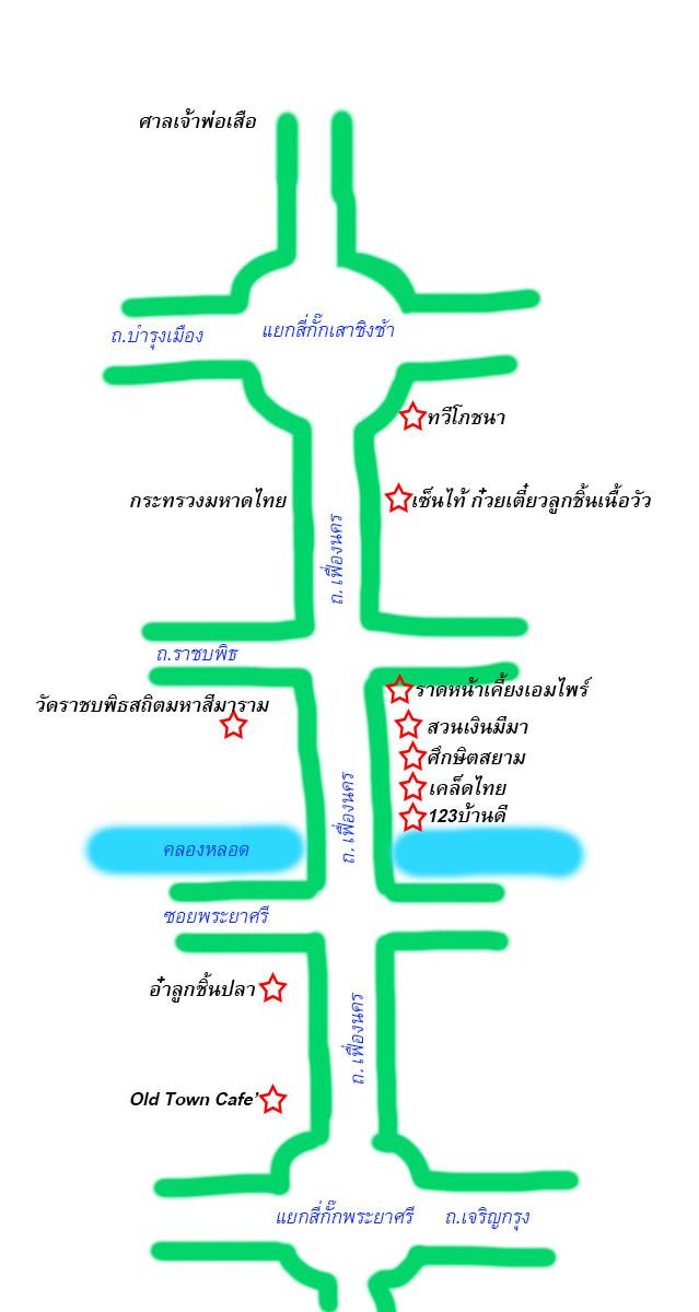 FuangNakornMap.jpg
