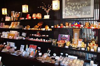 ซากุระทริป 2014 - Kanazawa เมืองแห่งทองคำ