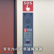 security_img02.jpg