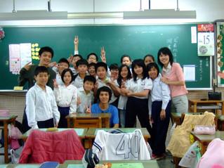 เด็กไต้หวัน : 台湾 小朋友