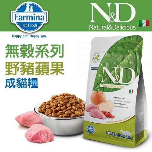 N&D 無穀物 野豬及蘋果 – 成貓糧 1.5kg/5kg/10kg