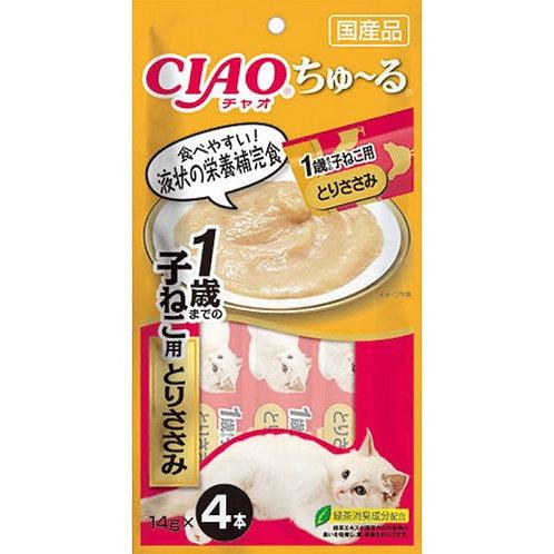CIAO 1歲幼貓用 雞肉醬 (14g x4)