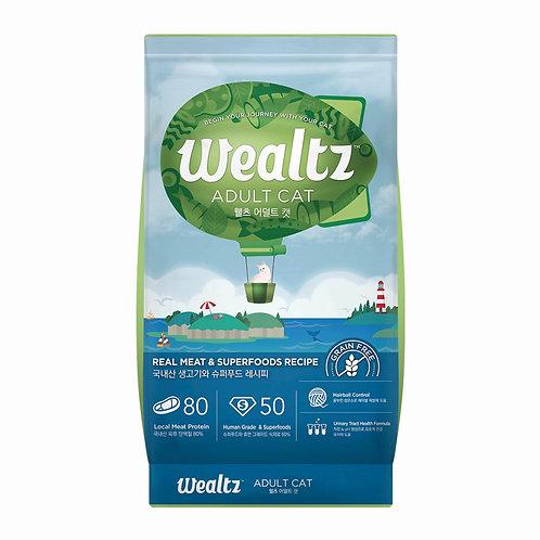 Wealtz 鮮雞肉、超級食物 - 成貓配方 1.2kg