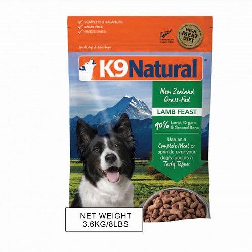 K9 Natural 凍乾生肉 羊肉盛宴配方 500g/1.8kg/3.6kg