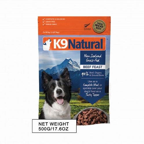 K9 Natural 凍乾生肉 牛肉盛宴配方 500g/1.8kg/3.6kg