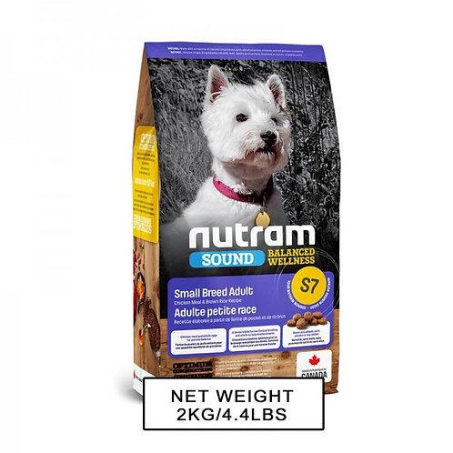NUTRAM紐頓 NT-S7-2K 小型成犬配方狗糧 2kg