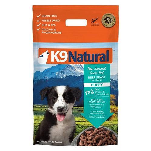 K9 Natural 凍乾生肉 幼犬 牛肉配方 1.8kg