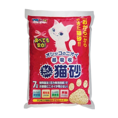 超吸收節水型玉米豆腐製貓砂 7L