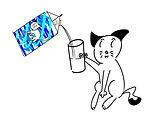 c milk.jpeg