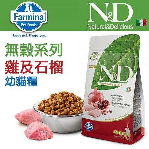 N&D 無穀物 雞及石榴 – 幼貓糧 1.5kg/10kg