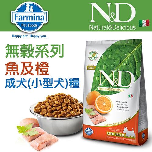 N&D 無穀物 魚肉及橙 – 成犬糧(細粒) 2.5kg/7kg