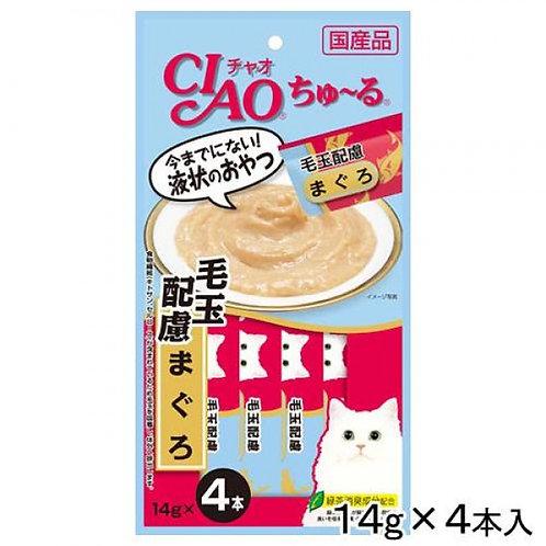 CIAO 吞拿魚醬(去毛球)(14g x4)