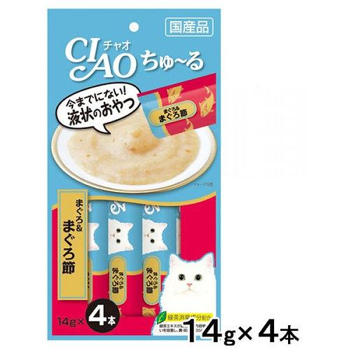 CIAO 吞拿魚+吞拿魚乾醬(14g x4)