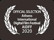不完全世界,アテネ国際デジタルフィルム映画祭