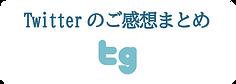 banner-tg150dpi.png