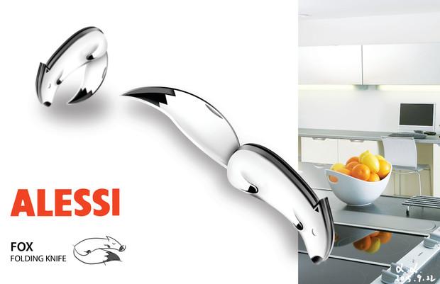 Design for Alessi3