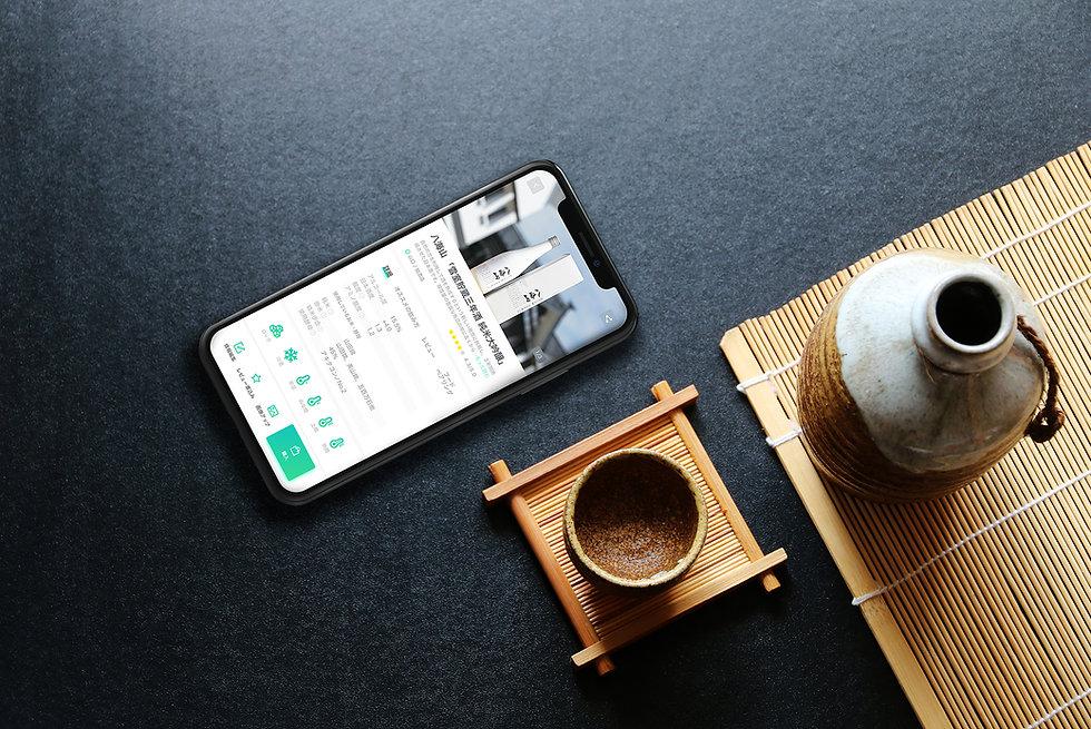 sakebanner-1.jpg