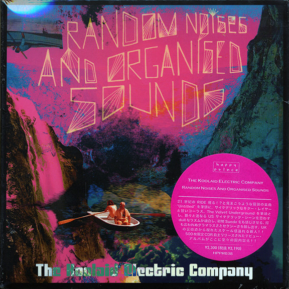 The Koolaid Electric Company - Random Noises And Organised Sounds