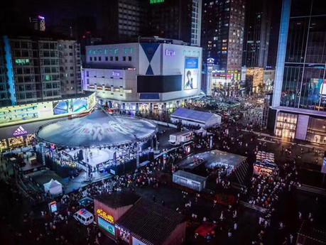 FIBA 3x3 World Tour in Chengdu mit Magic Sky