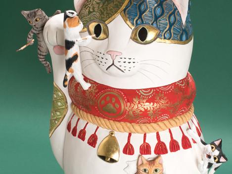 ●日本招き猫大賞2017受賞作家個展/加悦雅乃「雅に招く 猫づくし」(愛知瀬戸)