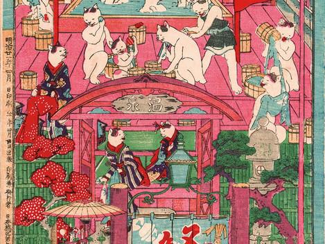 コドモ浮世絵「猫のおもちゃ絵の世界」展(愛知瀬戸)