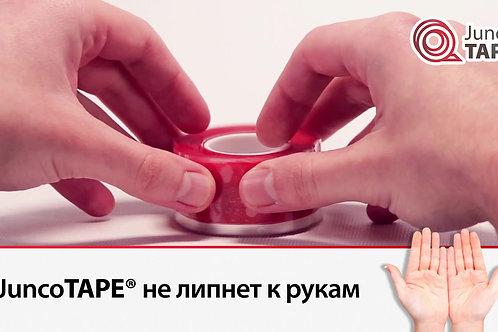 САМОСКЛЕИВАЮЩАЯСЯ СИЛИКОНОВАЯ ЛЕНТА   JuncoTAPE® Smart