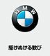 bmw_logo_pc.png