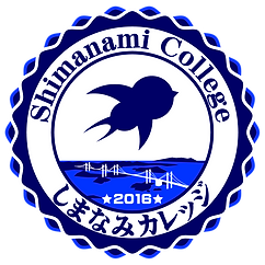 Shimanami College様-納品データ改_1-2:エンブレム背景透過.