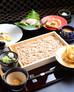 霜月 月夜の宴 錦秋の味覚   信州江戸切蕎麦会席 3,980 円