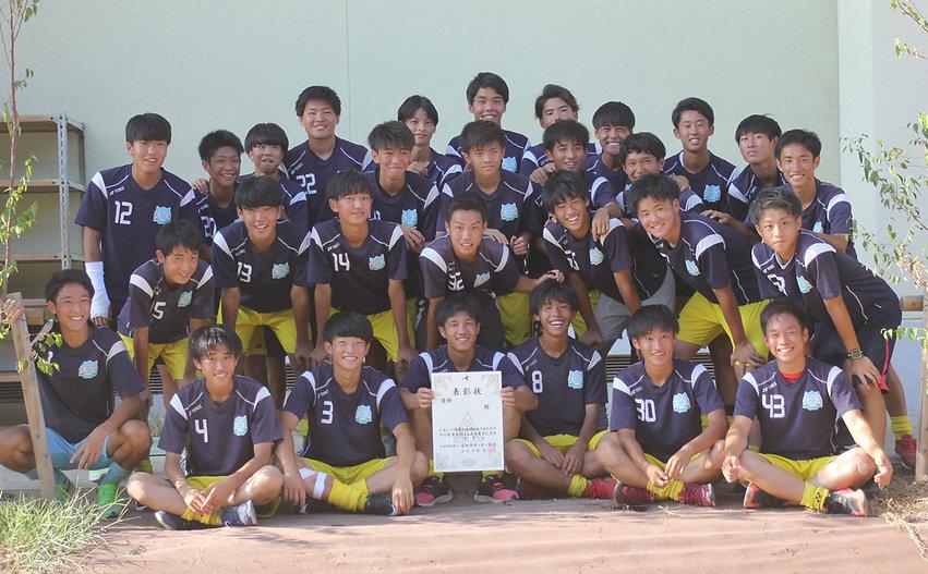 200829_選手権二回戦VS名古屋西高 (418).jpg