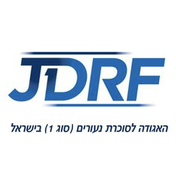 האגודה לסוכרת נעורים בישראל