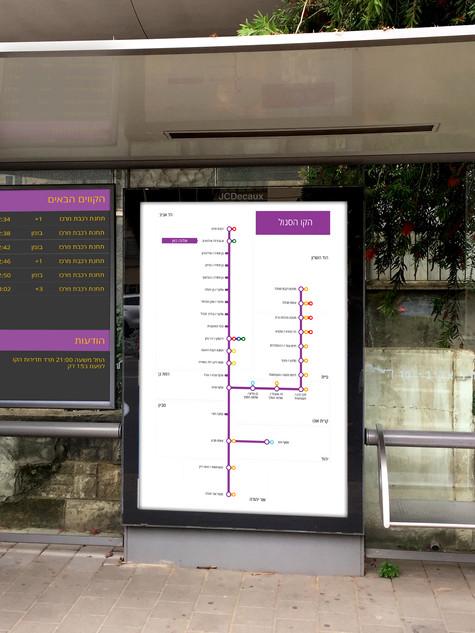 הדמיית תחנת אוטובוס