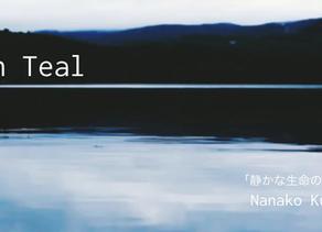 「In Teal 」-静かな生命の音楽-