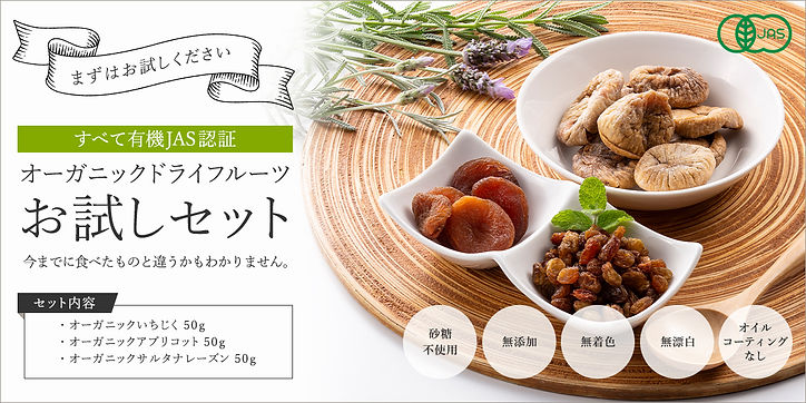 bnr_otameshi_pc.jpg