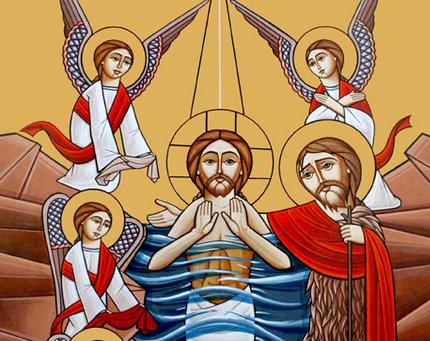 Sermon #167: Jesus' Baptism