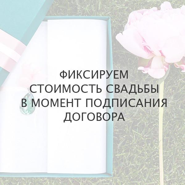 утп2.jpg
