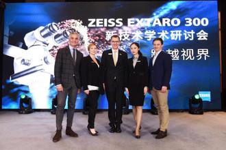 Presentación EXTARO 300 | Shanghai