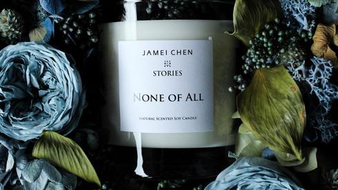 另空間|JAMEI CHEN
