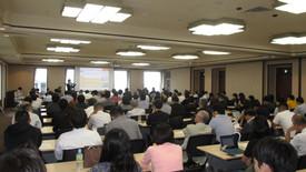 第170回政策シンポジウム<2030年日本のビジョン>