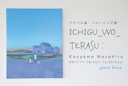 『ICHIGU_WO_TERASU』