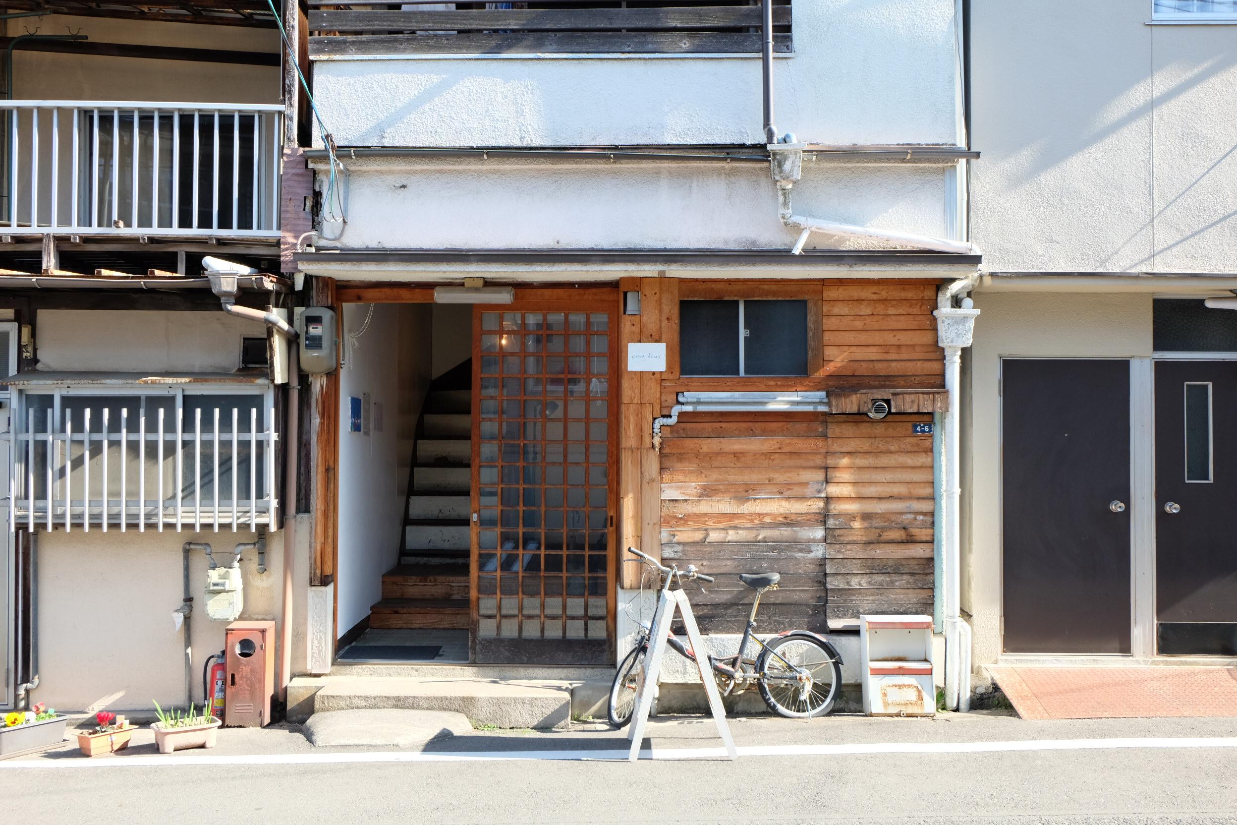 ichigu wo terasu (1)