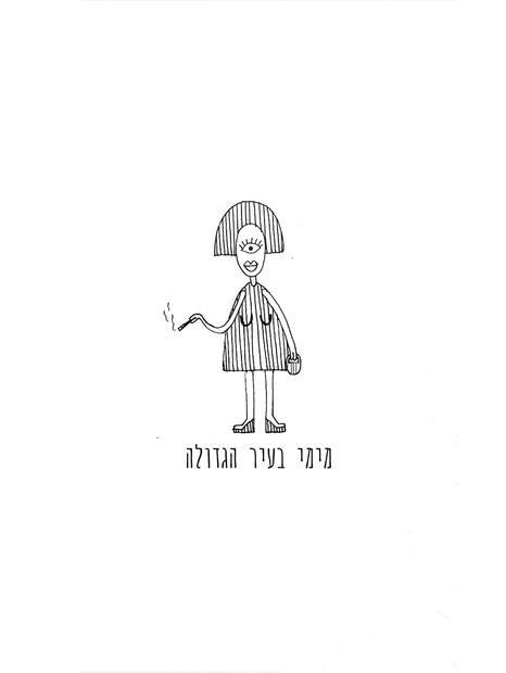 cover-Mimi